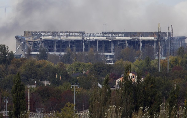 Донецкий аэропорт хотят обменять на другие территории – Тарута