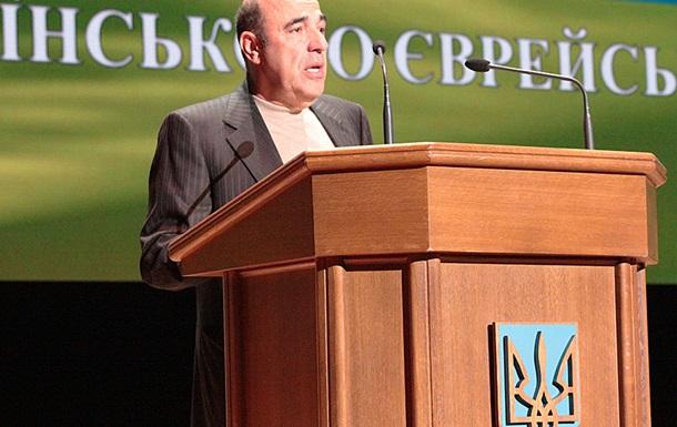 Рабинович обещает собрать в Европе  несколько миллиардов  для Украины