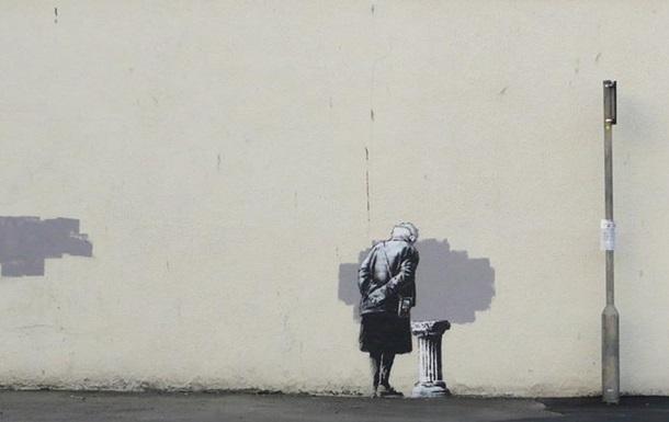 Нове графіті Бенксі з явилося у Фолкстоні