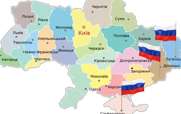Луганск и Донецк отошли России. Следующий Харьков