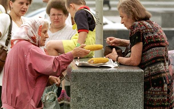 Украина - худшая в Восточной Европе по качеству жизни стариков