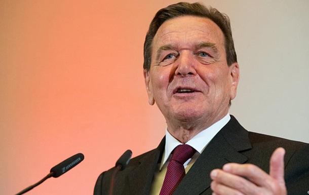 Экс-канцлер Германии Шредер выступил за ассоциацию России и ЕС