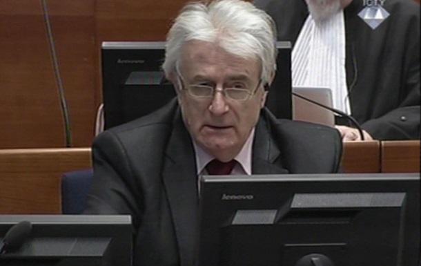 На суде в Гааге Караджич извинился перед жертвами боснийских сербов