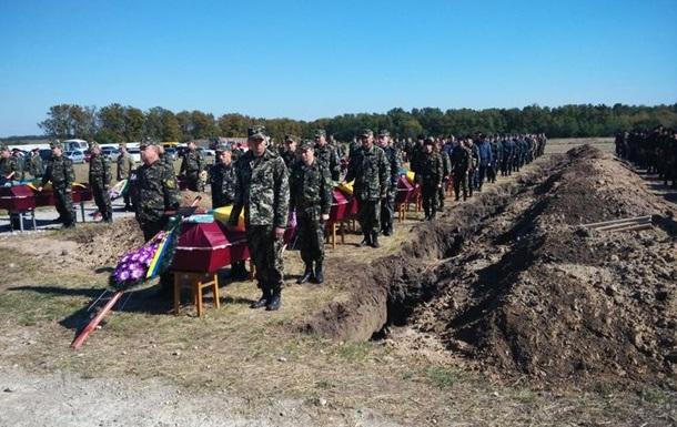 В Запорожской области похоронили 54 неопознанных бойцов АТО