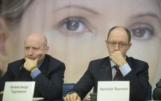 Оппозиционный блок  предложил немедленно люстрировать Яценюка и Турчинова