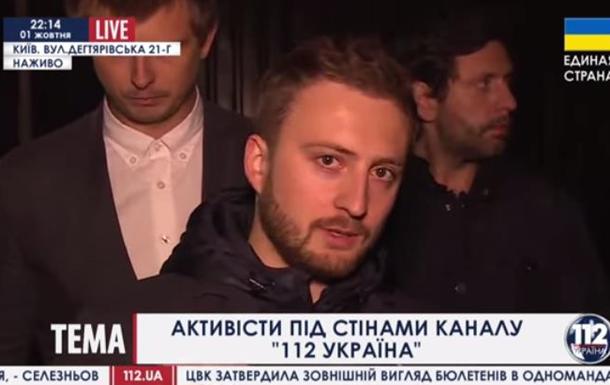 Журналистов, покрасивших забор Порошенко, вызвали в военкомат – СМИ