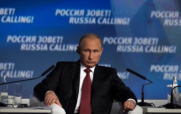 Путин: Сотрудничество с Китаем перспективнее, чем с Европой