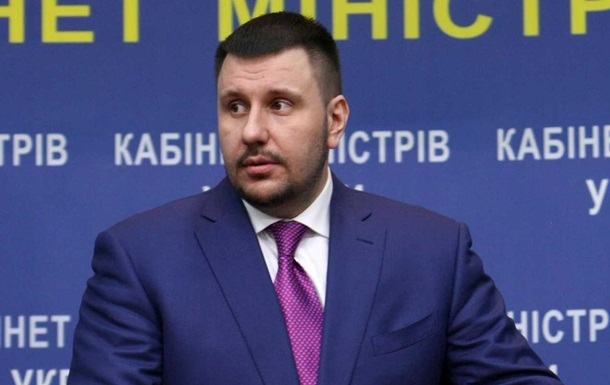 Жители Донбасса продолжают платить налоги - Клименко