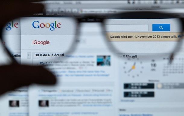 Правительству предлагают закрывать сайты без решения суда
