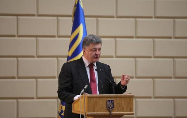 Порошенко пообещал подписать закон о люстрации
