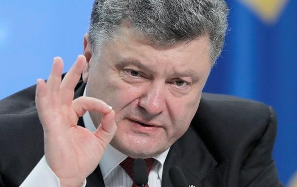 В украинских школах вторым языком должен быть английский – Порошенко