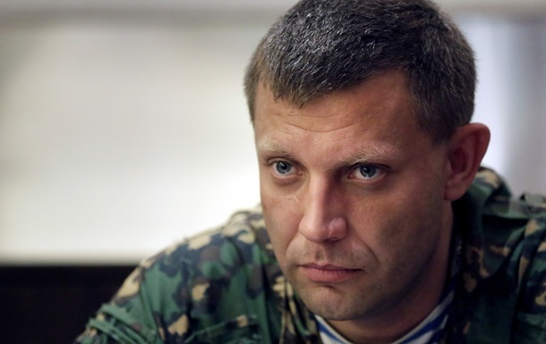 Захарченко подал документы для регистрации кандидатом на пост  главы  ДНР