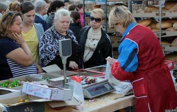 Луганск: вернуться домой засветло - BBC