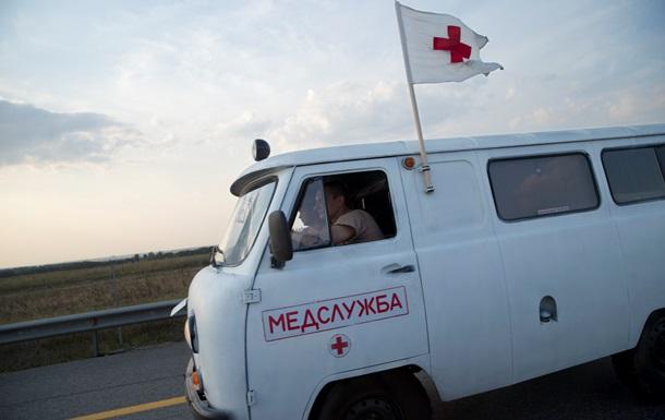 В Харькове ночью девушка перерезала горло молодому человеку