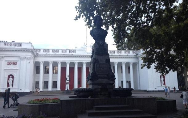 В Одессе планируется снос памятников Пушкину и Екатерине II - Правый сектор
