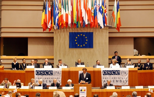 Грузия в 2016 году примет Парламентскую ассамблею ОБСЕ