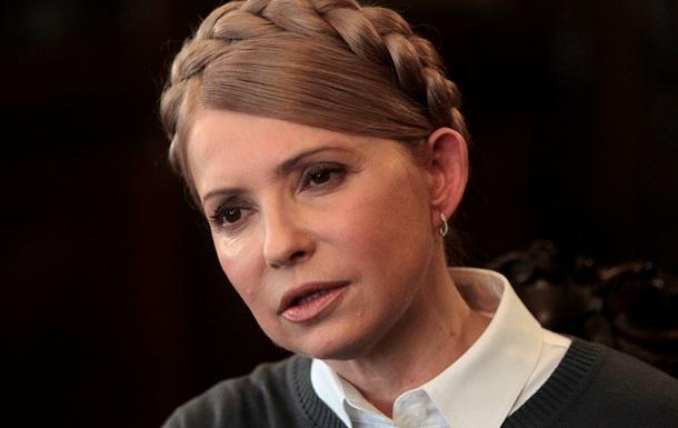 Тимошенко выступает за создание спецоргана по делам Донбасса и Крыма