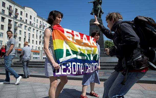 Обзор зарубежных СМИ: гей-скандал между США и Россией