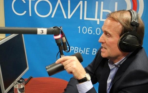 Чиновники и СМИ односторонне подают информацию о Донбассе - Медведчук