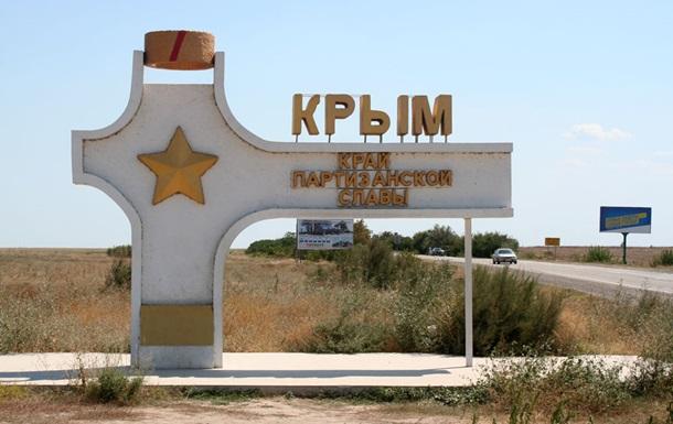 В Крыму готовят запрет на въезд западным дипломатам