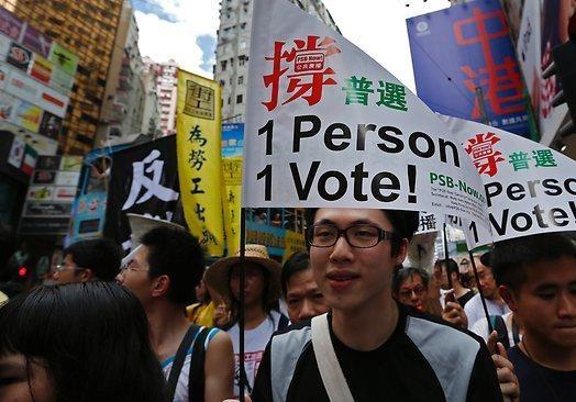 Гонконг - новая серия  цветных революций ?