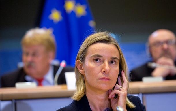 Могерини: В ближайшие пять лет ЕС должен пересмотреть отношения с Россией