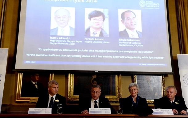 Нобелевскую премию по физике вручили за синие светодиоды