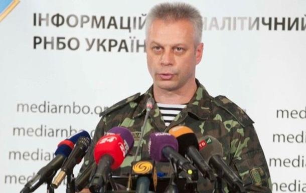 В СНБО заявили о тайных переговорах с Россией на высшем уровне