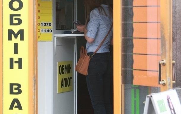Киевские банки не получают валюту, долларов в отделениях нет
