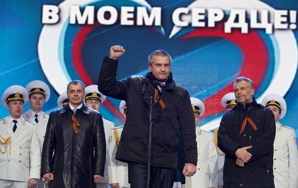 В Крыму сегодня будут выбирать местных лидеров