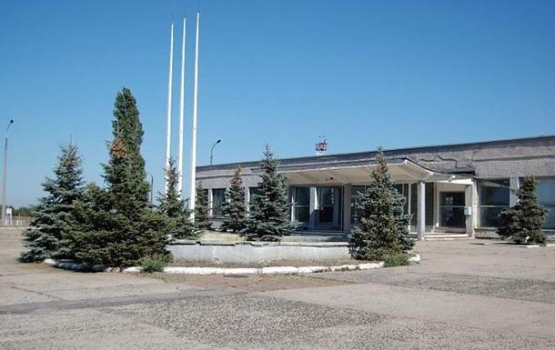 В Северодонецке откроют единственный аэропорт Донбасса