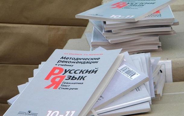 Русский язык в Молдове станет иностранным