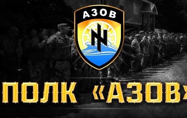 Полк Азов перейдет в состав Нацгвардии
