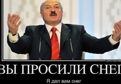 Беларусам нужен свой Ганди, свой Данко