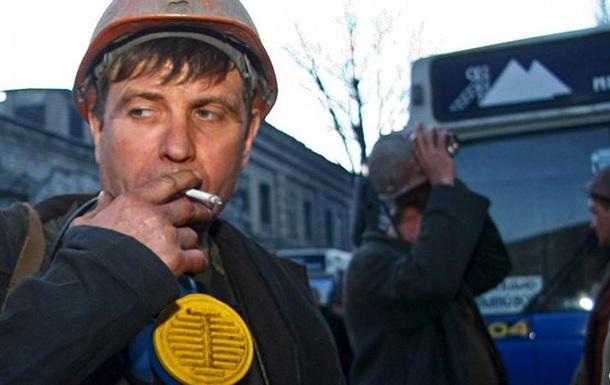 Шахтерам Донбасса сепаратизм принес только безработицу
