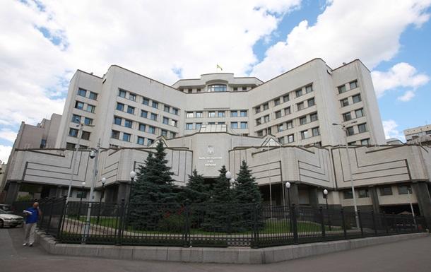 Языковой  закон Кивалова-Колесниченко проверят на соответствие Конституции