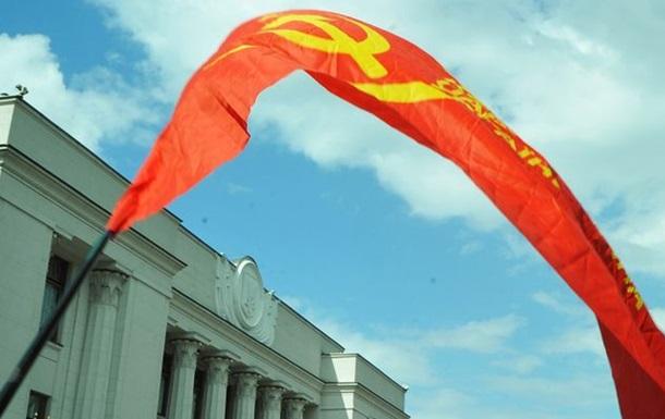 На выборах 2014 в Раду КПУ может получить 5,6% голосов