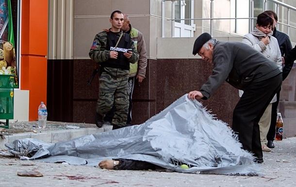 Корреспондент. Мнение: Кто, зачем и почему убивает Донецк