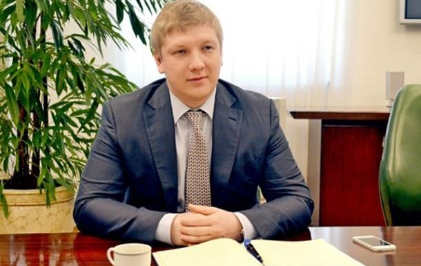 Глава Нафтогаза Коболев возглавил набсовет Укрнафты