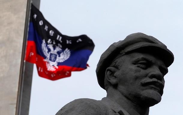 ДНР требует международных гарантий безопасности
