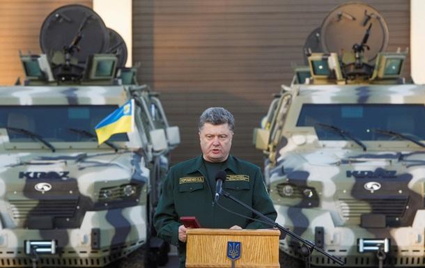 Порошенко обещает усилить защиту Харькова