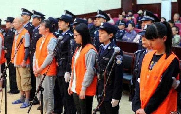 Членов секты в Китае приговорили к смерти за убийство в Макдоналдс