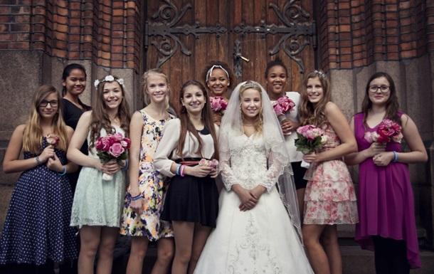В Норвегии прошла необычная акция протеста против детских браков