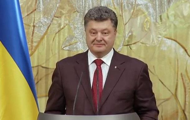 Порошенко высказался о роли Ленина в жизни Харькова