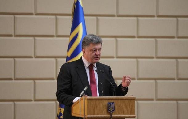 Обращение Порошенко по реализации его мирного плана: полный текст