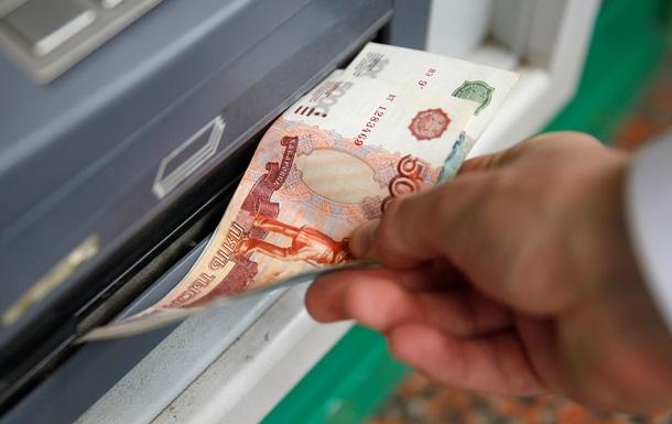 Падение курса рубля пытаются остановить