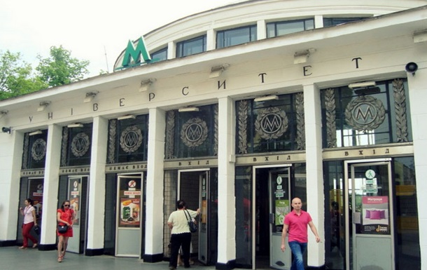 В Киеве закрыли еще одну станцию метро из-за сообщения о минировании