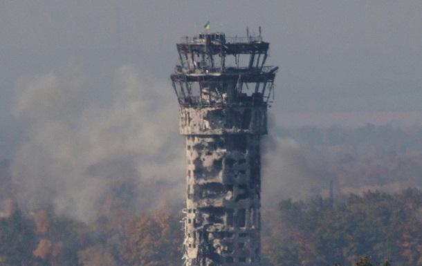 Донецкий аэропорт - фото
