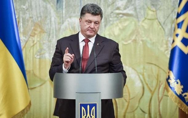 Украинцы разошлись в оценке деятельности Порошенко - опрос