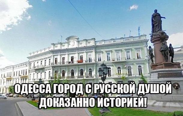 Нацистский шабаш в Одессе 14 октября - это спланированная провокация.